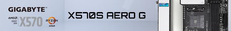 Gigabyte AORUS X570S