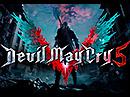Vyšel Devil May Cry 5 – ohlasy jsou nadšené