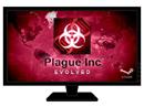 Hra Plague Inc. těží z reálného šíření nového nemoci