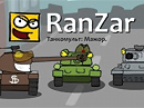World of Tanks - vtípky na základě skutečných situací