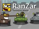 Tanktoon: E25 - německý ninja v akci!